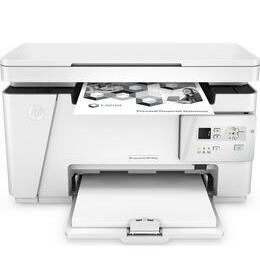 HP LaserJet Pro M26A Monochrome All-in-One Printer Reviews