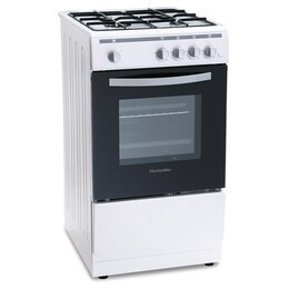Montpellier MSG50W 50cm Single Cavity Gas Cooker Reviews