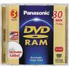 Photo of Panasonic 2PK 8CM DVD RAM DVD RAM