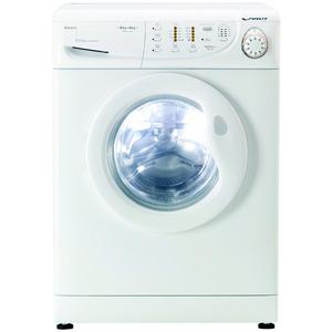 Photo of Candy CMD146 Washer Dryer