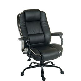 Goliath Duo Bonded Leather Reclining Executive Chair - Black Reviews