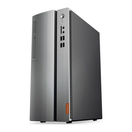 LENOVO IdeaCentre 510-15 Desktop PC - Silver