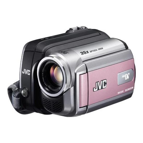 JVC GR-D826EK