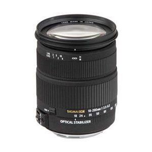 Photo of 18-200MM F/3.5-6.3 DC OS (Nikon AF) Lens