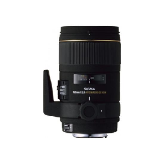 Sigma 150mm F2.8 EX DG IF HSM Macro (Canon Mount)