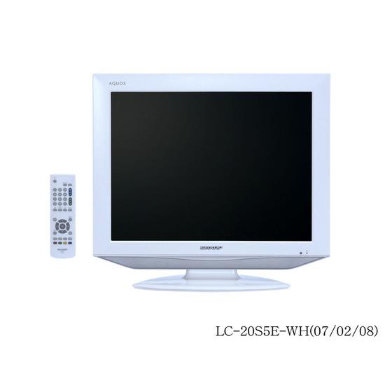Sharp LC20S5E