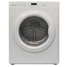 Russell Hobbs RH3VTD400 3kg Freestanding Vented Tumble Dryer Reviews
