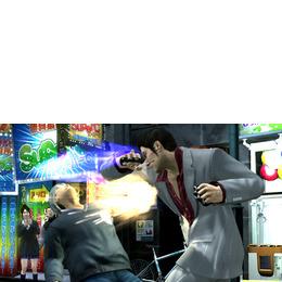 Yakuza 4 (PC)