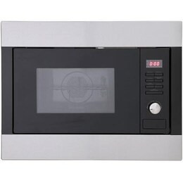 Montpellier MWBIC90029 900W 25L Combination Microwave Oven Reviews