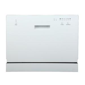 Photo of Currys Essentials CDWTT11  Dishwasher