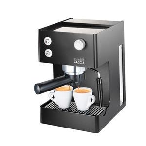 Photo of Gaggia Cubika Plus RI8151/60 Coffee Maker
