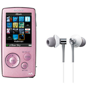 Photo of Sony NW-A805 2GB MP3 Player