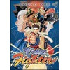 Photo of Virtua Fighter (PC) Video Game