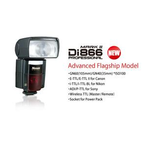 Photo of Nissin DI866 Mark II Camera Flash