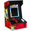 Photo of ION ICade (For iPad) Gadget
