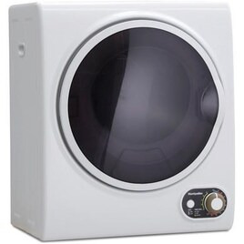 MTD25P 2.5 kg Vented Tumble Dryer - White Reviews