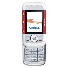 Nokia 5300 Reviews