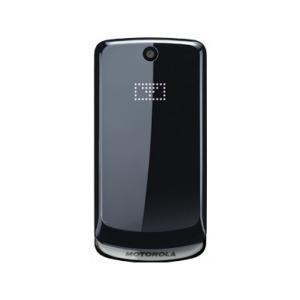 Photo of Motorola Gleam Mobile Phone