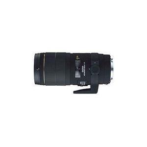 Photo of Sigma 50-500MM F/4-6.3 EX DG (NIKON AF) Lens