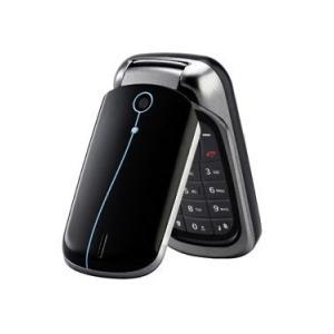 Photo of Sagem MY300C Mobile Phone