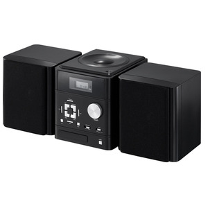 Photo of Currys Essentials CHFCD11 HiFi System
