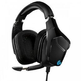 Logitech G635 7.1 Gaming Headset - Black