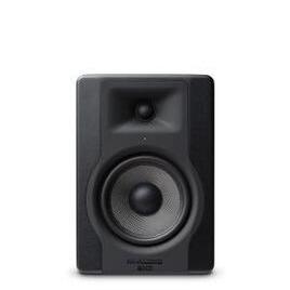 M-Audio BX5 D3 5 Active Powered Studio Monitor Speaker Reviews