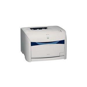 Photo of Canon Laser Shot LBP-5200 Printer