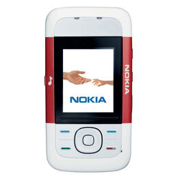 Nokia 5200 Reviews