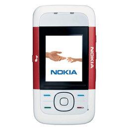 Nokia 5200 Reviews