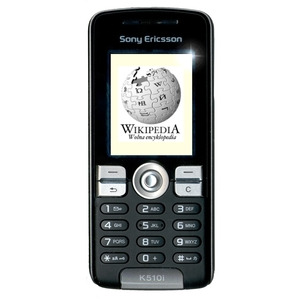 Photo of Sony Ericsson K510 Mobile Phone