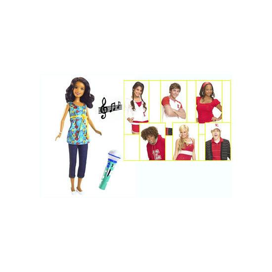 High School Musical 2 - Sing Together Gabriella