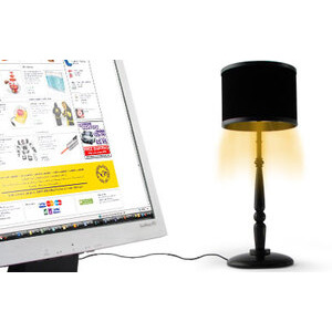 Photo of USB Retro Lamp Gadget