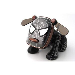 Photo of Spi-Dog Venom Gadget