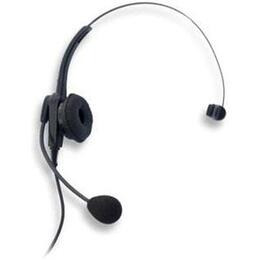Agent 300 Monaural Noise Cancelling Headset Reviews
