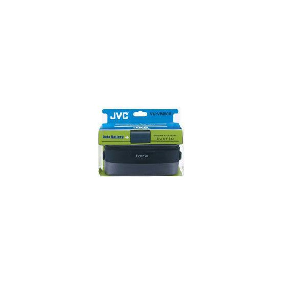 JVC Camcorder Accessory Kit VU-VM80