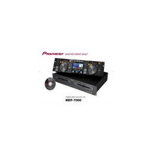 Photo of Pioneer MEP7000 CD / MP3 Player Controller Software