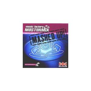 Photo of Mastermix Mashed Up 3 CD