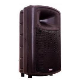 """Soundlab 15"""" 300WRMS G591E Reviews"""