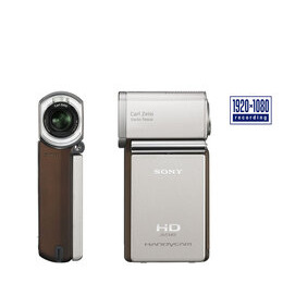 Sony HDR-TG3E Reviews