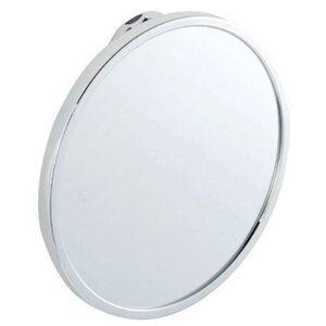 Photo of Twist 'N' Lock Anti-Fog Mirror Bathroom Fitting