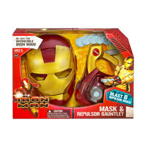 Photo of Iron Man Mask and Repulsor Gauntlet Toy