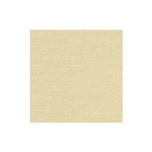 Photo of Blinds-Supermarket Annis Beige (89MM) Blind