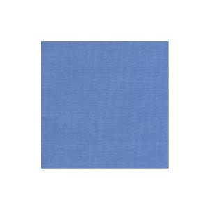 Photo of Blinds-Supermarket Annis Blue Blind