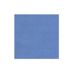 Photo of Blinds-Supermarket Annis Blue (89MM) Blind