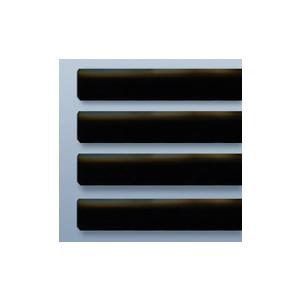 Photo of Blinds-Supermarket Jet Black (25MM) Blind