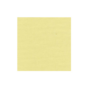 Photo of Blinds-Supermarket Kiaria Yellow Blind