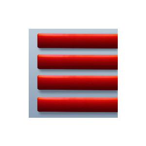Photo of Blinds-Supermarket Scarlet Red (25MM) Blind