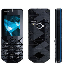 Nokia 7500 Prism Reviews