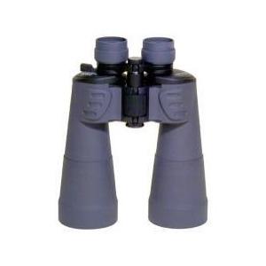 Photo of Fujiyama BCF 12 - 60 X 70 mm High Power Zoom Binocular Binocular